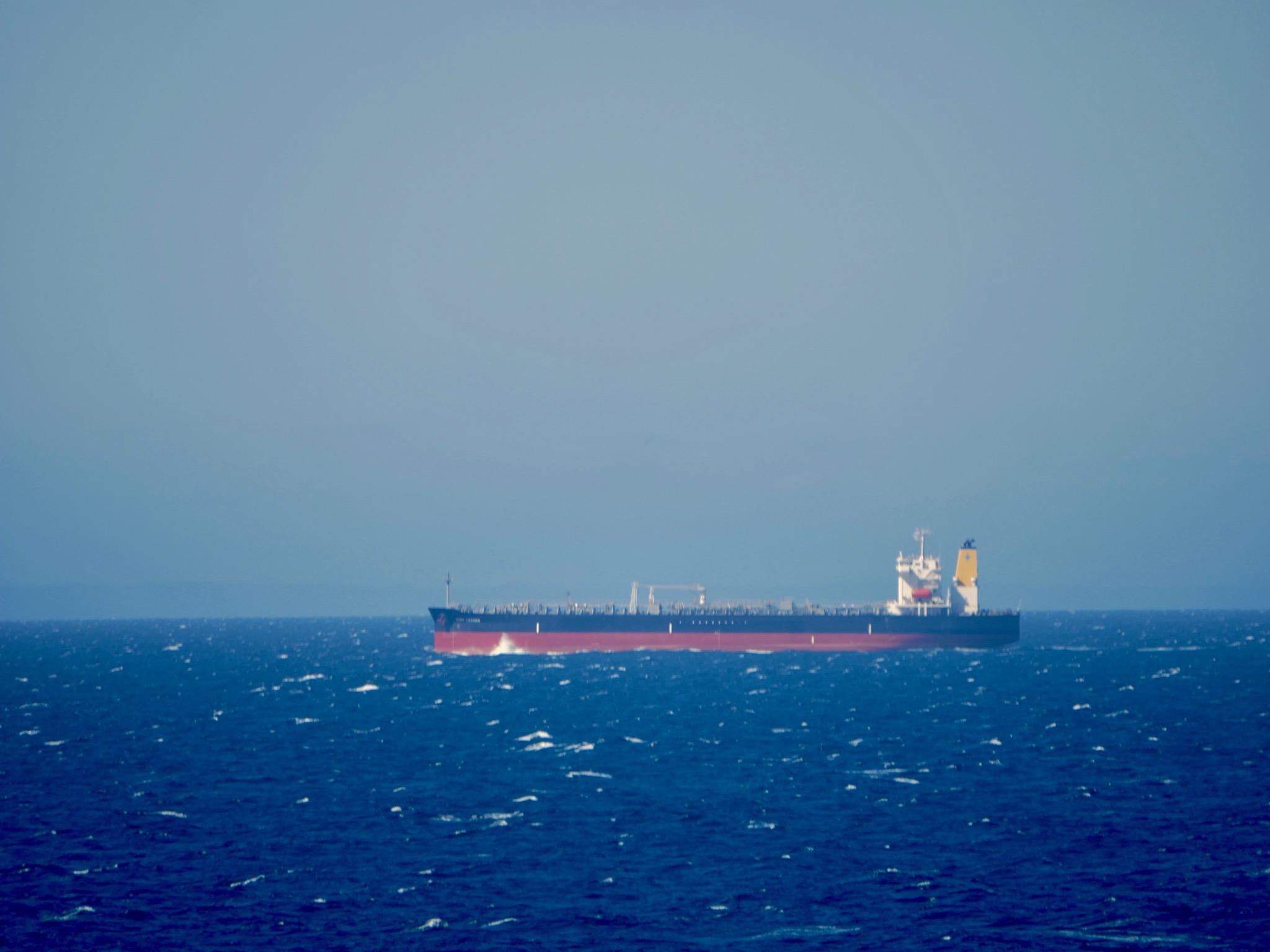 Misty ship